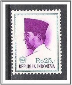 Indonesia #686B President Sukarno MNH