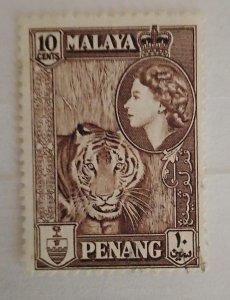 Malaya Penang 1957 Queen Elizabeth II & Local Motives Tiger used