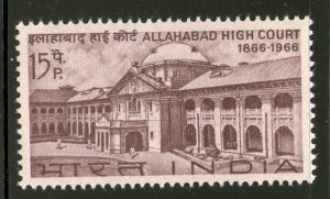 India 1966 Allahabad High Court Building Sc 441 1v  MNH Inde Indien