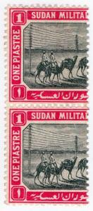 (I.B) Sudan Telegraphs : Military Telegraphs 1pi (Rosette)
