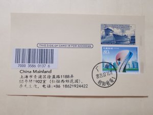 CANAL ZONE  3C  POSTCARD WITH CHINA 80C  POSTAGE INLAND MAIL