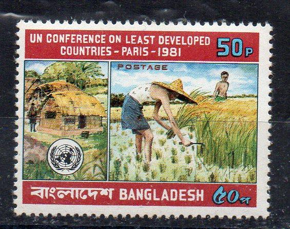BANGLADESH - UN CONFERENCE OF LEAST DEVELOPED COUNTRIES - RICE PADDIES - 1981 -