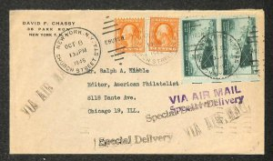 USA #506 & 939 STAMPS NEW YORK TO ILLINOIS AIRMAIL SPECIAL DELIVERY COVER 1946