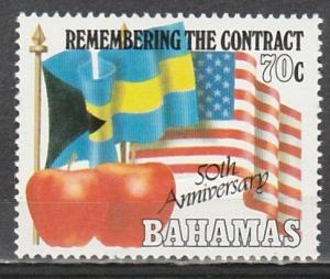 #770 Bahamas Mint NH