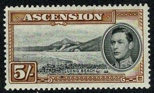 ASCENSION KG VI 1938-53 5/- BLACK & YELLOW-BROWN UNUSED(MH) SG46 Wmk.MSCA VGC