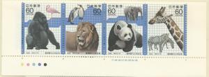 1982 Japan Strip of Four Scott Catalog Number 1487a-d and Scott Cat. No. 1489a