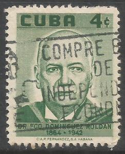 CUBA 591 VFU P551-4