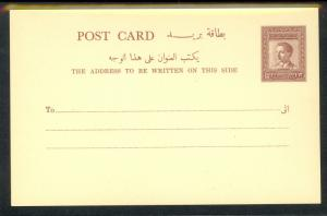 JORDAN 1953 12f King Hussein POSTAL CARD Fresh Unused