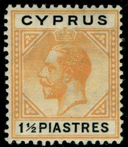 CYPRUS SG91, 1½pi yellow & black, VLH MINT. Cat £13.