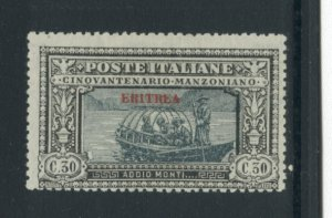 Eritrea 77  MNG cgs