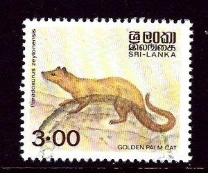 Sri Lanka 729 Used 1983 issue    (ap3293)