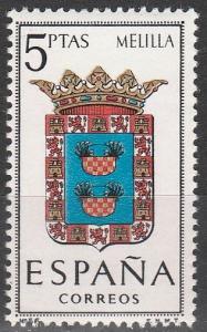 Spain #1094F MNH (S1157)