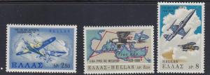 Greece # 936-938, Royal Air Force, LH, Third Cat.