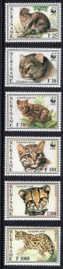 Suriname 1010-15 Wild Cats 1995 Mint NH