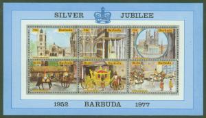 BARBUDA Scott 265 MNH** QE2 Silver Jubilee Sheet 1977