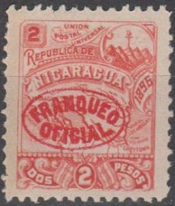 Nicaragua #O89 F-VF Unused CV $16.00 (C486)