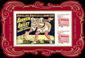 WCstamps: U.S. Scott #4905c - Circus Sheet Serpentine Die Cut, VF, Mint OGnh
