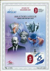 ISRAEL 2020 ISRAELI DOCTOR DAY S/LEAF