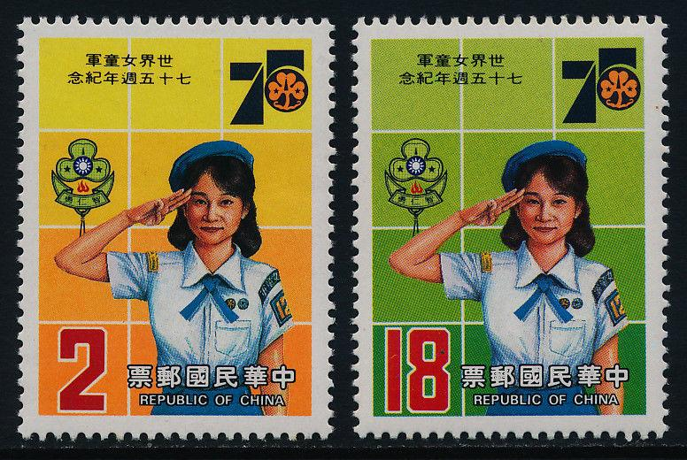 Pictures of girl scouts in china