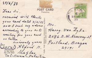 Palestine 1933 3m Dome of the Rock B&W View Card Dead Sea. Nice Tul Karm Cancel.
