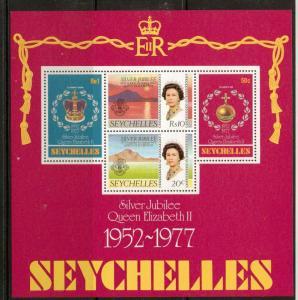 SEYCHELLES SGMS401 1977 SILVER JUBILEE MNH
