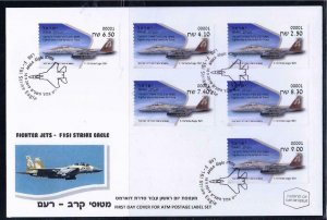 ISRAEL 2019 STAMP FIGHTER JETS F15i STRIKE EAGLE 6 ATM MACHINE # 001 LABELS FDC