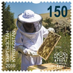 Stamps of Kyrgyzstan 2019. - Stamp.  142M. Beekeeper.