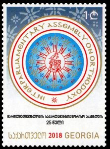 2018 Georgia 725 Inter-Parliamentary Assembly on Orthodoxy