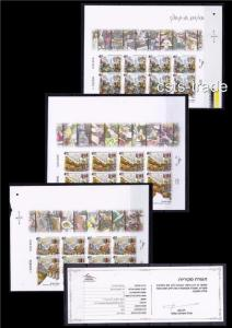 ISRAEL 2016 MARKETS IN ISRAEL 3 STAMP SHEETS IMPERFORATE SIGNED MNH