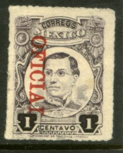 MEXICO O155, 1¢ OFFICIAL. MINT, NH. VF.