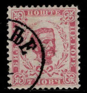 Montenegro Scott 18 Used  CTO Prince Nicholas 1893 late printing perf 10.5