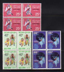 South Vietnam 509-511 Blocks of 4 Set MNH Theater (E)