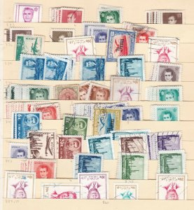 MIDDLE EAST^^^^^^^mint * used  accumulation  high cat $@dc13ira