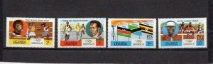 UGANDA 1976 SUMMER OLYMPIC GAMES MONTREAL SET OF 4 STAMPS MNH