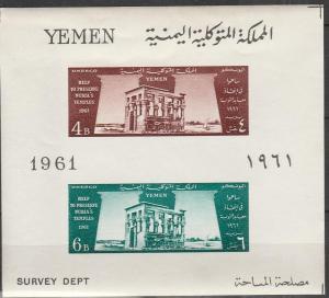 Yemen #128z  MNH F-VF CV $12.50 (V414L)