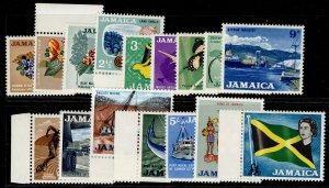 JAMAICA QEII SG217-222, complete set, VLH MINT. Cat £19.