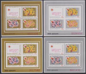 Macedonia Red Cross Tax Stamps 4 x MS COMPLETE MI#Block 5A-6B SC#RA13a