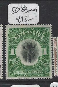 TANGANYIKA (P3105B) KGV GIRAFFE 1/-  SG 83   MOG