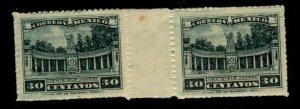 Mexico 1923 Jua´ rez Colonnade 30c stamp Horizontal Gutter Pair Scott 646 MNH