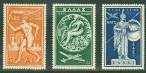 GREECE #C71-3 Airmail set, og, NH, VF, Scott $110.00