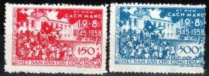 Vietnam #78-9  MNH CV $7.00  (X7737)