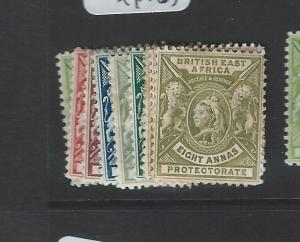 BRITISH EAST AFRICA (B1903)  QV LION SG65-74  MOG