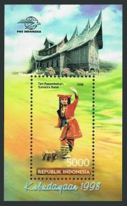Indonesia 1820,MNH. Traditional Dance,1998.Tribute dance,West Sumatra.