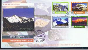 NEPAL MOUNTAINS FDC