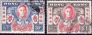 HONG KONG 1946 30c & $1 Victory Set SG169/170 Fine Used