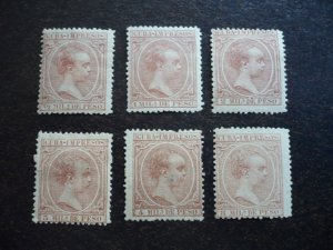 Stamps - Cuba - Scott# P7-P12 - Mint Hinged Set of 6 Newspaper Stamps