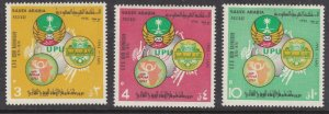 SAUDI ARABIA ^^^^^# 645-647    mint  LH  KEY set  ( UPU  100th)  $$@ xha1334sa