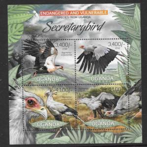 UGANDA 2012 SECRETARYBIRD (1) M/S MNH