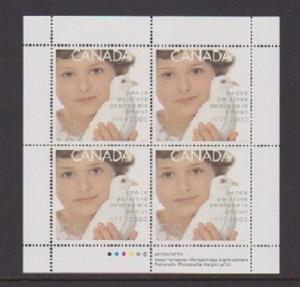 CANADA S/S  MNH STAMPS  #1813  LOT#PB59