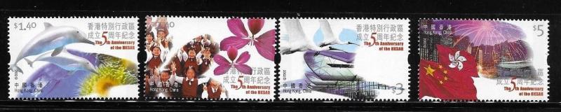 Hong Kong 2002 HKSAR 5th anniversary Sc 987-990 MNH A816